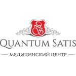 Медицинский центр «Квантум-Сатис» - Уфа
