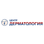 Центр «Дерматология» - Казань