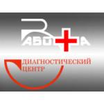 Диагностический центр «Забота» - Ростов-на-Дону