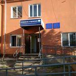 Городская больница №7 - Красноярск