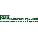 Калининградский маммологический центр «Медком» - Калининград