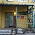 Городская больница №10 - Нижний Новгород
