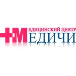 Медицинский центр «Медичи» - Новороссийск