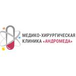 Клиника «Андромеда» - Липецк