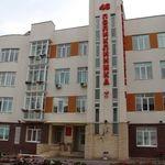 Поликлиника №46 - Уфа