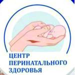 Реабилитация позвоночника в томске thumbnail