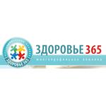 «Здоровье 365» на Кузнечной - Екатеринбург