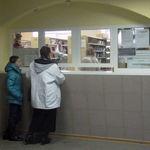 Детская поликлиника №2 - Смоленск