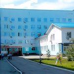 Городская больница №41 - Екатеринбург