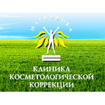 Клиника косметологической коррекции «Магнифика» - Екатеринбург