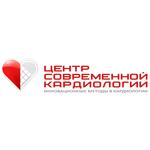 Центр современной кардиологии - Красноярск