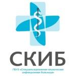 Инфекционная больница - Краснодар