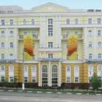 Медицинский центр «Поколение» - Белгород