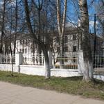 Городская больница №5 - Рязань