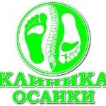 ООО «Клиника-осанки» - Оренбург