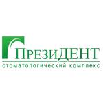 Стоматология «ПрезиДент» во Владыкино - Москва