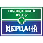 Медицинский центр «Мерцана» - Тула