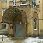 Краевая больница - Ставрополь