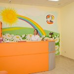 Медицинский центр «Здоровье Детей» на 6-й просеке - Самара