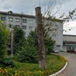 МСЧ №11 - Пермь