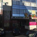 Детский медицинский центр «Здоровёнок» - Нижний Новгород
