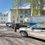 Городская больница №2 - Новосибирск
