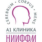 Мскт поясничного отдела позвоночника в новосибирске thumbnail