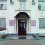 Клиника семейной медицины - Хабаровск