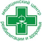 Медицинский центр реабилитации и здоровья - Воронеж