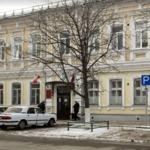 Поликлиника больницы №1 - Саратов