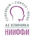 «А1 Клиника» НИИФФМ на Тимакова - Новосибирск