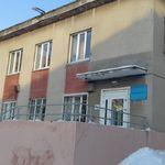 Поликлиника №1 больницы №11 - Кемерово