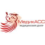 Медицинский центр «МедикАСС» - Воронеж