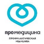 Клиника «ПроМедицина» на бульваре Давлеткильдеева - Уфа