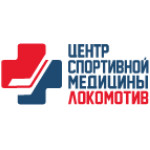 Центр Спортивной Медицины «Локомотив» - Ярославль