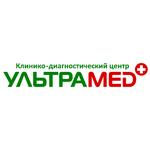 Клиника «Ультрамед» - Омск