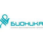 Клиника восстановительной терапии «Бионика» - Красноярск