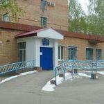 Больница №3 - Ульяновск