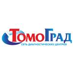 Диагностический центр «Томоград» - Уфа