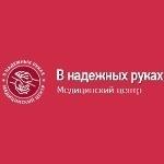 Медицинский центр «В надежных руках» - Краснодар