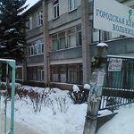 Городская больница №6 - Тверь