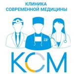 «Клиника Современной Медицины» - Ярославль