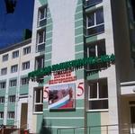 Поликлиника №4 - Белгород