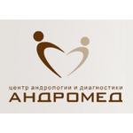 Центр андрологии и диагностики «Андромед» - Красноярск