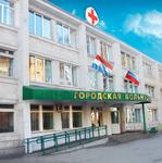 Городская больница №4 - Самара