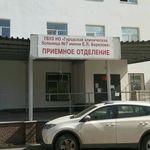 Городская больница №7 Березова - Нижний Новгород