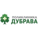 Поликлиника «Дубрава» - Воронеж