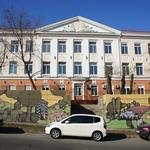 Краевой наркологический диспансер - Владивосток