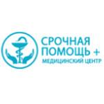 Медицинский центр «Срочная помощь+» - Рязань