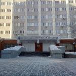 Областная больница - Иркутск
